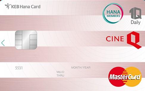 씨네Q 회원용 하나멤버스 1Q 카드 Daily